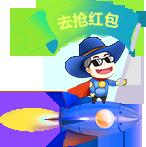惠阳网络公司